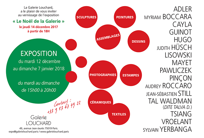 Le-Noël-de-la-Galerie-LOUCHARD-invitation